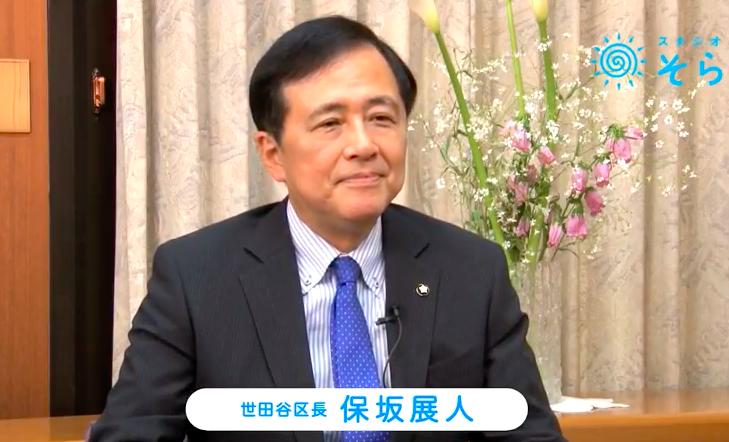世田谷区長保坂展人さん。子ども・子育て・発達障害について語る。