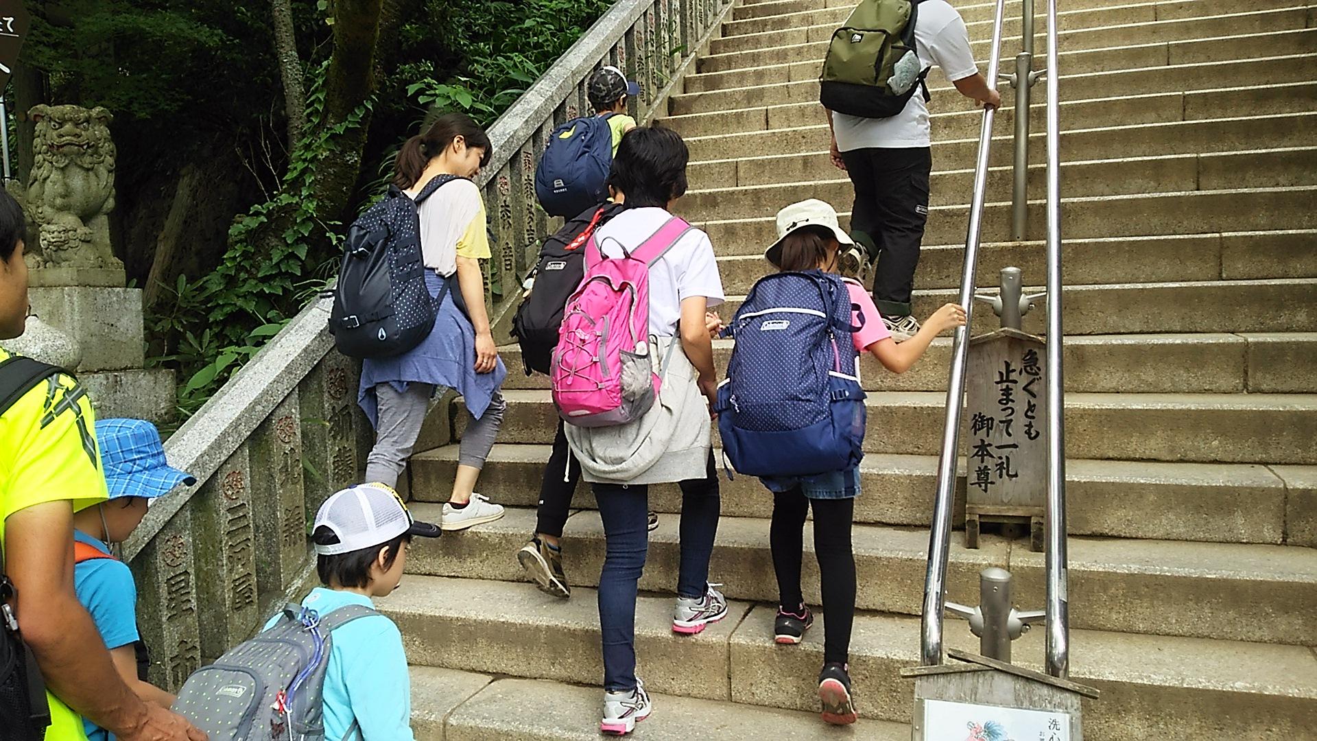 発達障害の子どもたちと高尾山へハイキングに行きました