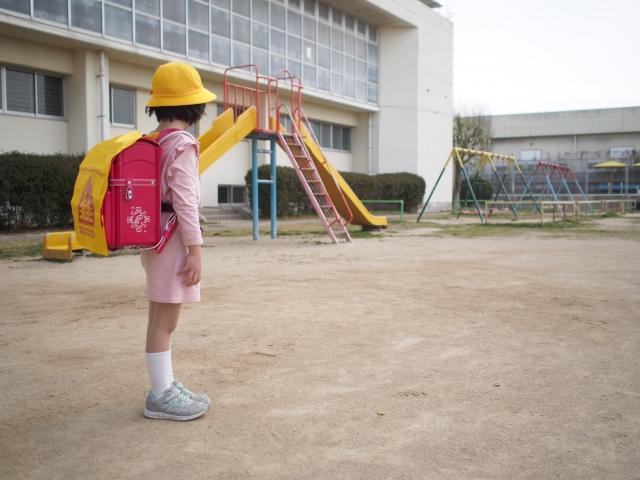 登園登校を始める子ども